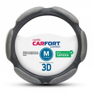 Оплетка CarFort 3D, 6 подушек, серая, М