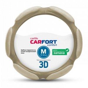 Оплетка CarFort 3D, 6 подушек, бежевая, М