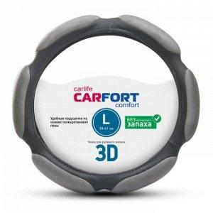 Оплетка CarFort 3D, 6 подушек, серая, L