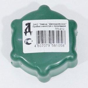 Пробка к канистре с прокладкой. Резьбовая d-48мм, пластик