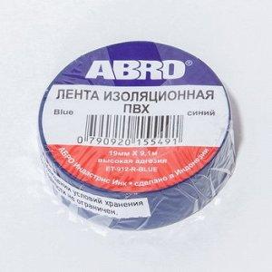 """Изолента """"ABRO"""" 19мм*9м, СИНЯЯ 1/500"""