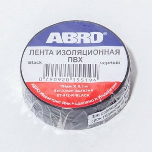 "Изолента ""ABRO"" 19мм*9м, ЧЁРНАЯ 1/500"