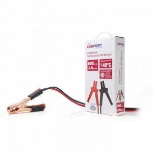 Провода пусковые (прикуривания) усиленные CARFORT, 500А, 2,5м, сумка в комплекте