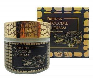 Farm Stay Crocodile oil cream Крем с крокодильим жиром