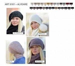 Красивая тепленькая шапка ( берет) Италия