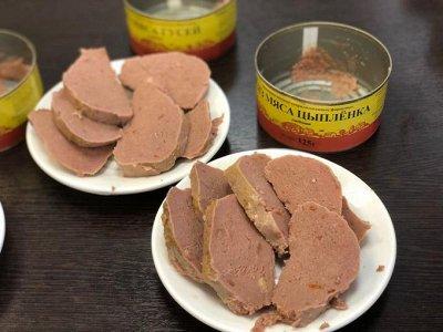 Большая продуктовая - снижение цен на Пасту и соусы Барилла! — Эконом серия - консервы из мяса птицы — Мясные