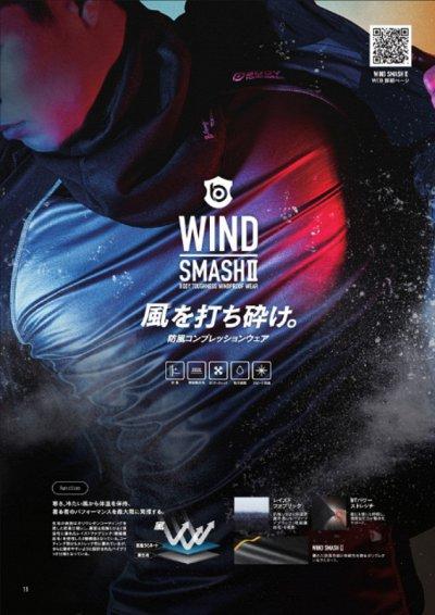 """Термобельё из Японии! Ликвидация остатков по старым ценам!  — ТЕРМОБЕЛЬЁ """"защита от ветра и холода"""" (WIND SMASH) — Термобелье"""