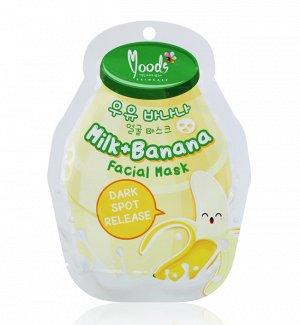 """Маска тканевая для лица против черных точек """"Молоко + Банан"""" MOODS 38 мл"""