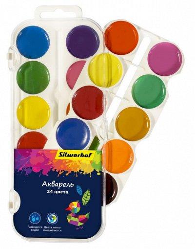 Шикарные с пеленок + канцелярия SILWER — Пластилин, гуашь и краски — Краски