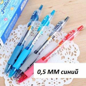 Ручка гелевая механическая