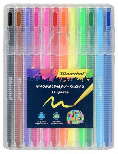 Шикарные с пеленок + канцелярия SILWER — Волшебные фломастеры и цветные карандаши! Супер новинки