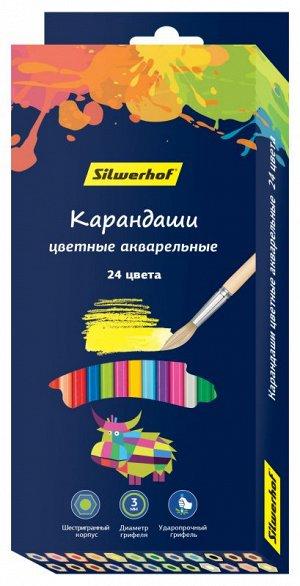 Карандаши цветные АКВАРЕЛЬНЫЕ 24 цвета