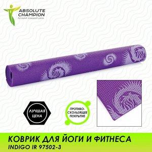 Коврик для йоги и фитнеса INDIGO IR 97502-3
