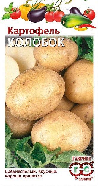 Семена «ГАВРИШ» Высокое искусство российской селекции — КАРТОФЕЛЬ — Семена овощей