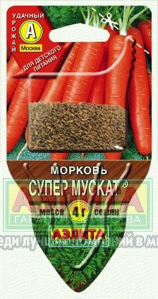 Морковь Супер Мускат /Аэлита/ Сеялка плюс