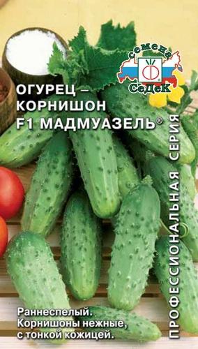 Огурец Мадмуазель/Седек/цп