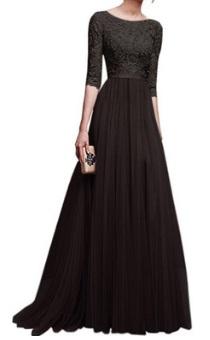 Комбинированное платье в пол с рукавами средней длины Цвет: ЧЕРНЫЙ