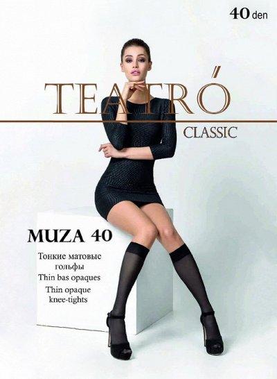 Белье, колготки ТМ Primavera, Misstyle ,Палада , Teatro....  — ТМ Teatro — Колготки