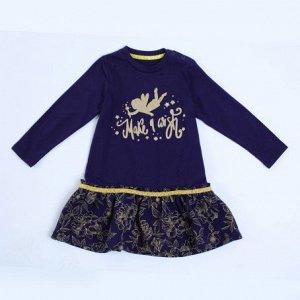 Платье для девочек р. 86