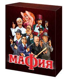 """Игра настольная карточная """"Мафия"""" арт.01895"""