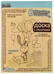 """Выжигание. Доски для выжигания 2 шт """"Летающий заяц"""" (блистер) арт.01800"""