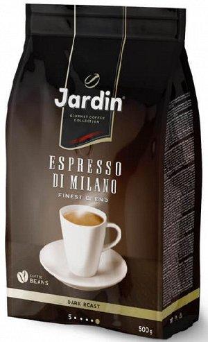 Кофе Жардин зерно натур 500г Эспрессо ди Милано