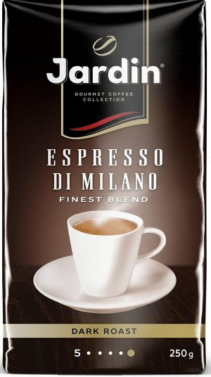 Кофе Жардин Эспрессо ди Милано молотый 250 гр
