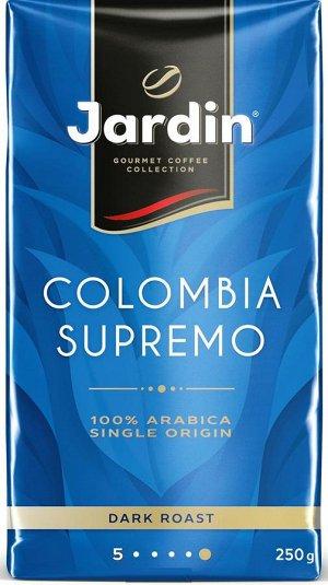 Кофе Жардин Колумбия Супремо молотый 250 гр