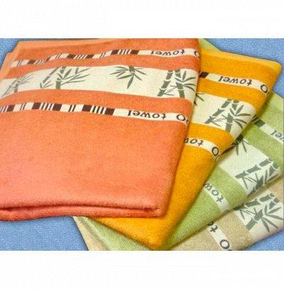 Полотенца, наборы полотенец, простыни - только 2 дня! — Махровые простыни  — Простыни