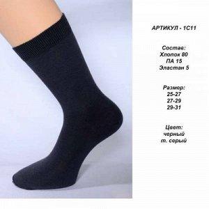 1С11 носки мужские