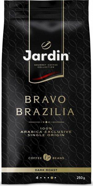 Кофе в зернах Жардин Браво Бразилия 250 гр