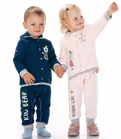 🍉МУЛЬТИ🍎ДЕТСКИЙ ПРИСТРОЙ! Любимые бренды в наличии!   — Реальные фотки — Детям и подросткам