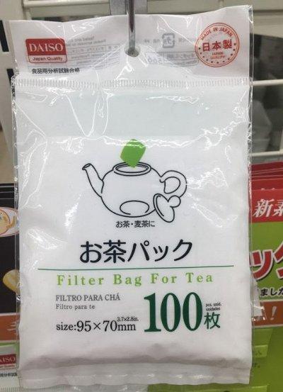 Japan Fix+! Товары из Японии! Любимая закупка!  — Фильтр пакеты для чая! Япония! — Аксессуары для кухни