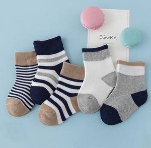 27 KIDS - Осенний гардероб! Кофты — Детские носочки — Белье