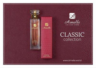 *Armelle.Направления любимых ароматов,сырье-Франция! Уход.   — Духи женские — Женские ароматы