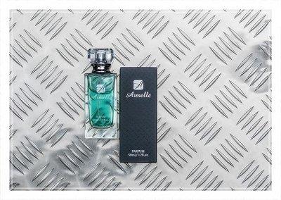 *Armelle. Направления любимых ароматов, сырье-Франция! Уход  — Мужские духи — Мужские ароматы