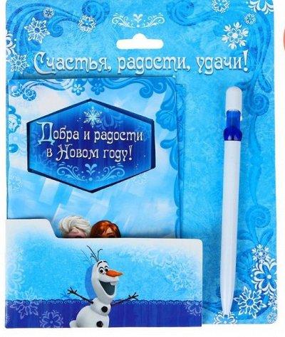 Большой ассортимент товаров для всей семьи — новогодние подарки — Подарочные наборы