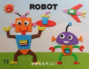 Роботы Размер 29*21 см