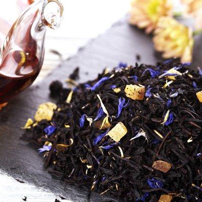 Чай прессованный от 17 руб. с фрукт. и ягодами. Новинки