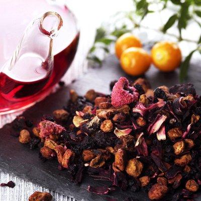 """Чай прессованный от 17 руб. с фрукт. и ягодами.  Новинки — ТМ """"GRUNBERG"""" — Чай"""