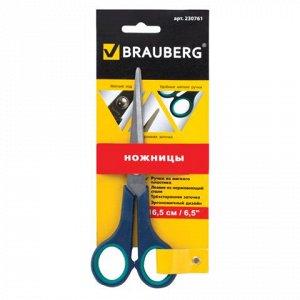 "Ножницы BRAUBERG ""Soft Grip"", 165 мм, рез вставки, серо-зел,"