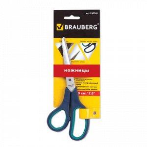 "Ножницы BRAUBERG ""Soft Grip"", 190 мм, рез вставки, серо-зел,"