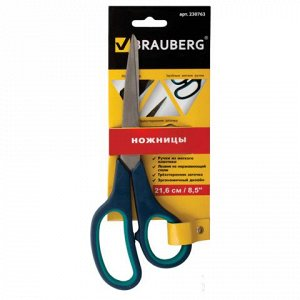 "Ножницы BRAUBERG ""Soft Grip"", 216 мм, рез вставки, серо-зел,"