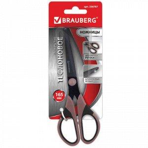 Ножницы BRAUBERG 165мм, тефлоновое антискользящее покрытие,