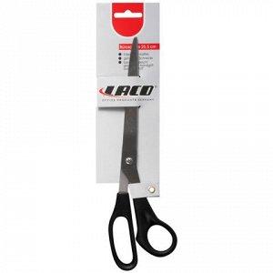 Ножницы LACO (ЛАКО, Германия) 255мм, чёрные, в карт. упак. с
