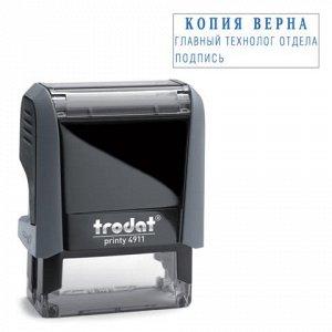Оснастка для штампа оттиск 38*14мм синий, TRODAT 4911 P4, по