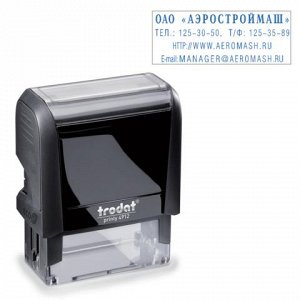 Оснастка для штампа оттиск 47*18мм синий, TRODAT 4912 P4, по