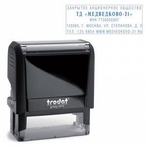 Оснастка для штампа оттиск 58*22мм синий, TRODAT 4913 P4, по