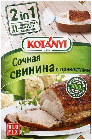 Kotanyi 2 in 1 Приправа для сочной свинины с пряностями пак  25г 1 20