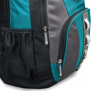 Рюкзак BRAUBERG для ст.классов/студентов/молодежи, Арктика,